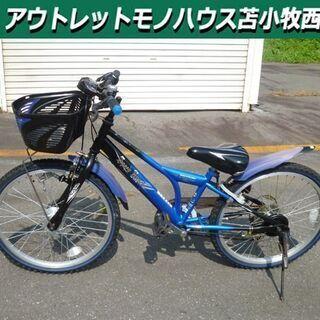 自転車 22インチ 子供用 ブルー×ブラック 6段変速 オートラ...