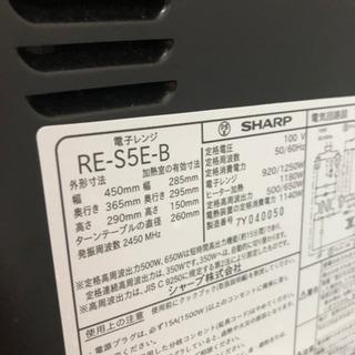 SHARPの電子レンジ 【気になりましたらご連絡下さい!】 - 家具