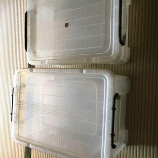 収納ボックス 2個 無料