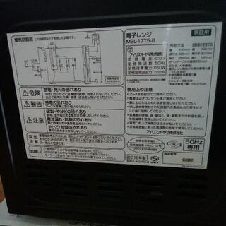 2016年 アイリスオーヤマ電子レンジ