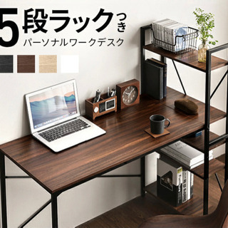 文句無し✳︎4段棚付きオフィステーブル