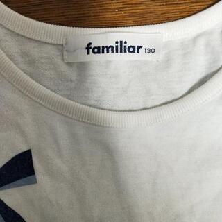 familiar130Tシャツ - 高槻市