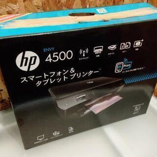 HP Envy 4500 e-All-in-One Printe...