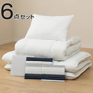 [¥0] セミダブル寝具セット