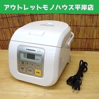 パナソニック 3合炊き 炊飯器 SR-ML05 2012年製 ...