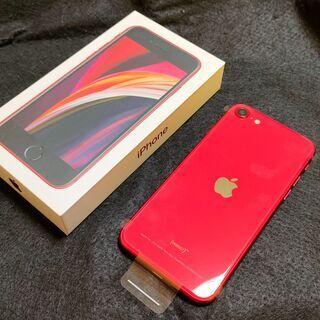 【新品】iphoneSE 第2世代 64GB レアな赤! SIM...