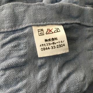 マルチカバー ブルー − 東京都
