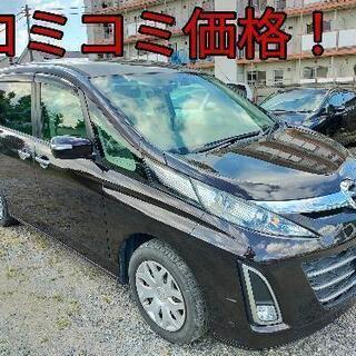 【ネット決済】h23年、ビアンテ!コミコミ価格!車検来年3月!