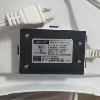 LITHON (ライソン) D-STYLIST Wホットサンドメーカー ホワイト - 家電