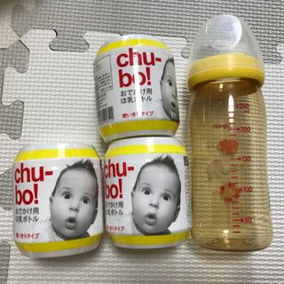 未使用の使い捨て哺乳瓶と、中古のピジョン母乳実感哺乳瓶