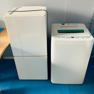 激安売り切り!高年式 冷蔵庫と洗濯機のセット!