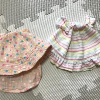 女児用帽子2点