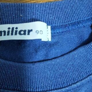 familiar90Tシャツ - 高槻市