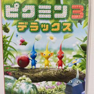 ピクミン3 デラックス 【Switch】ゲームソフト