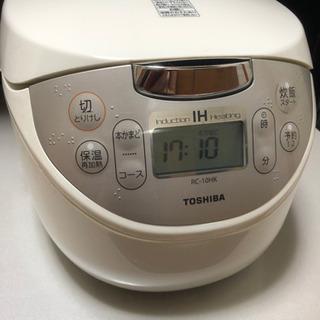 TOSHIBA IHジャー 炊飯器