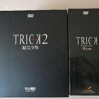 トリック1・2・3 DVD!