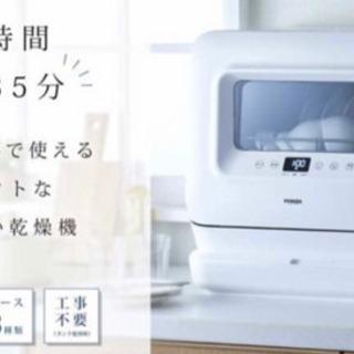 7/25【✨2021年製✨超美品✨定価31,970円✨VERSO...