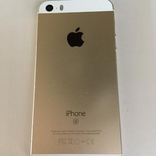 iPhoneSE  64GB  ゴールド