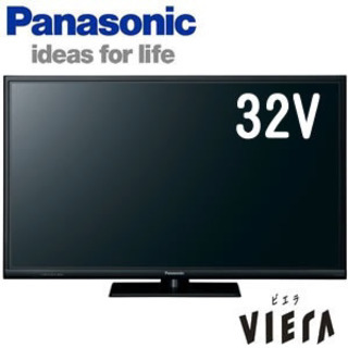 超美品 Panasonic 32型液晶テレビ