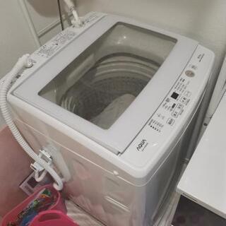 洗濯機(aqua製)※8/1,8/2の引取希望