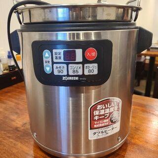 スープジャー、スープ保温機