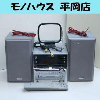 ビクターJVC DVD/MDシステム UX-WD700S …