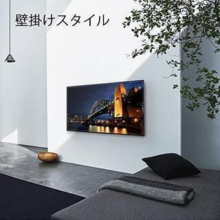 SONY49V型ブラビアKJ-49X9000E 4Kテレビを手放したいです