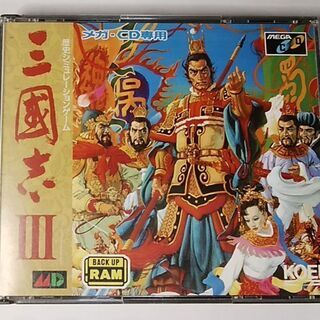【ネット決済・配送可】三国志III セガ メガドライブゲーム