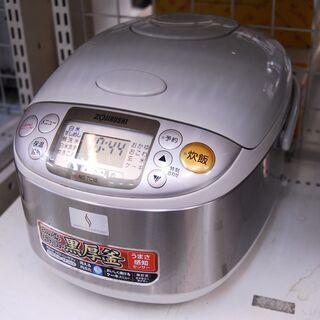 6139 5.5合 象印 マイコン炊飯ジャー  NS-TC10 2011年製 愛知県岡崎市
