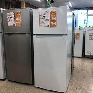 冷蔵庫探すなら「リサイクルR」❕庫内洗浄済み❕  半年保証・消費...