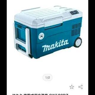 マキタ冷温庫CW180DZ
