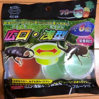 昆虫用ゼリー 6個入りとくち木セット