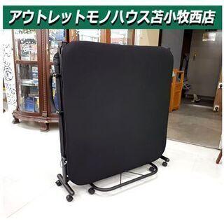 使用期間4ヵ月!【折りたたみベッド】シングルサイズ 幅97cm ...