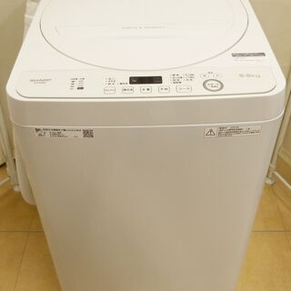 ●SHARP シャープ 5.5Kg 洗濯機 ES-GE5D 20...