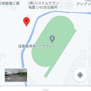 上荒川桜町駐車場(福島高専徒歩1分♪)