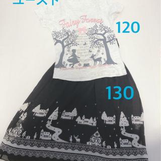 ユーズド  130 ワンピース シフォン スカート 不思議…