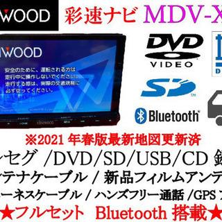 【ネット決済・配送可】KENWOOD 上級モデル フルセグ Bl...
