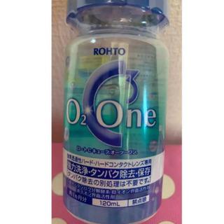 ロートCキューブO2 One 酸素透過性ハードコンタクトレンズ専...