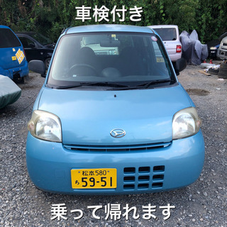 エッセ 車検令和3年12月 平成22年式 内装キレイ タイミング...