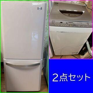 2点セット 洗濯機 冷蔵庫zh5