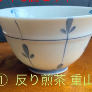 有田焼 新品未使用 茶碗 湯呑みなど 1つ100円