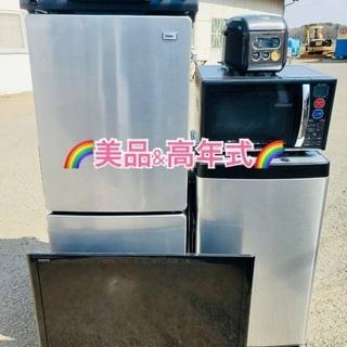 🔔激安家電セット🔔洗濯機・冷蔵庫・レンジ・テレビ・コンロ❗️保証付き✨ご希望の家電を安くご提供💡お得な無料配送も有り✨  − 東京都