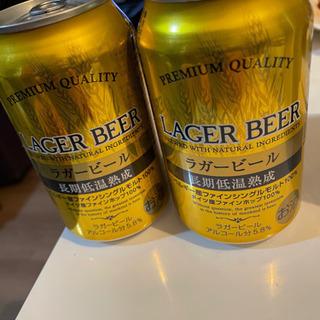 ラガービール