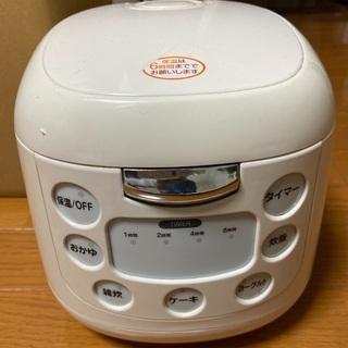 4合炊き 炊飯器