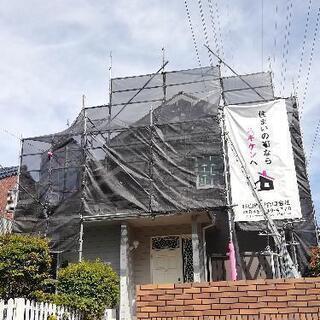 😲屋根塗装18万円~😲
