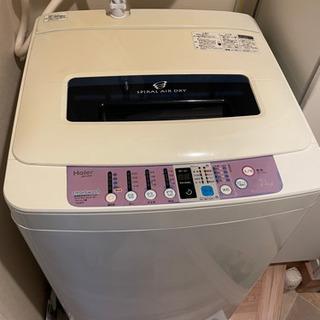 ハイアール洗濯機 7kg