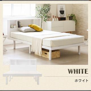 【1000円】すのこベッド セミダブル USBポート付き