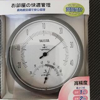 TANITA 湿温度計 TT-492