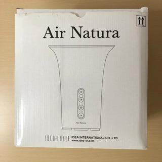 中古あげます‼️カートリッジ式空気洗浄機