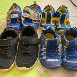 【今月限定1000円!! 】こども靴 14.5、15cm